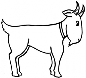 Baby goat clipart #16