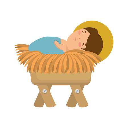 4,905 Baby Cradle Stock Vector Illustration And Royalty Free Baby.