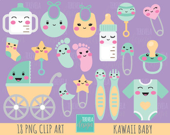 BABY SUPPLIES CLIPART, BABY ITEMS.