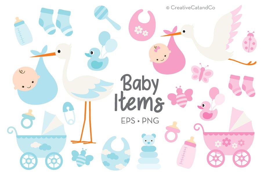 Baby Shower Baby Items Boy Girl.
