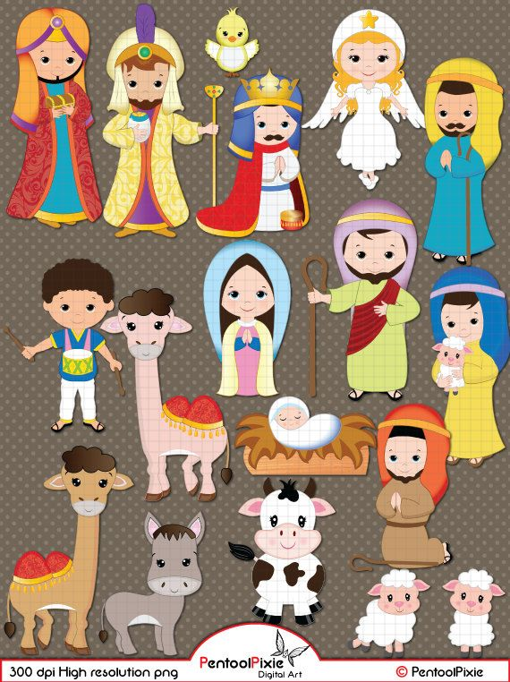 25 Best Ideas About Nativity Clipart On Pinterest