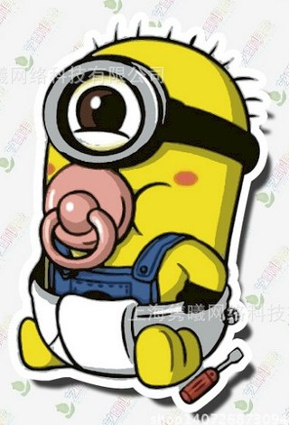 Free: Cute BABY MINION with PACIFIER Vinyl Sticker Decal.
