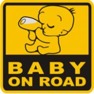 Baby ON Board Clip Art Download 1,000 clip arts (Page 1.