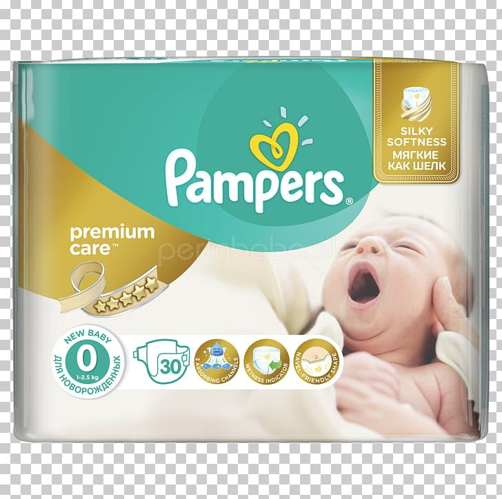 Diaper Pampers Baby Dry Size Mega Plus Pack Infant Child PNG.