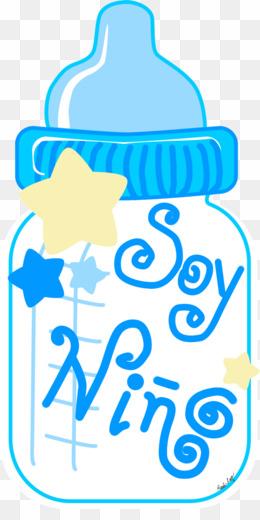 Baby Shower De Niño Bebes PNG Infant Baby Shower Clipart download.