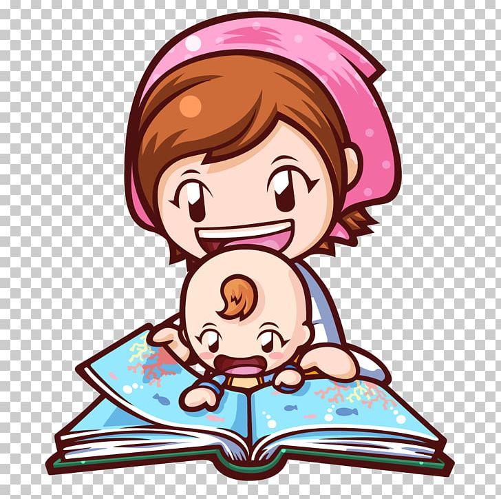 Babysitting Mama Cooking Mama Gardening Mama Wii Nanny PNG, Clipart.