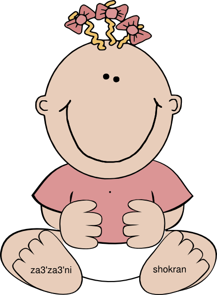 Baby Clipart With Smile.