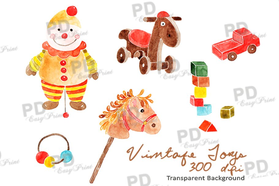 Watercolor Vintage Toys Clipart.
