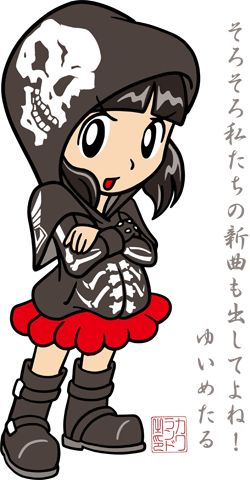 41 Best images about Babymetal on Pinterest.