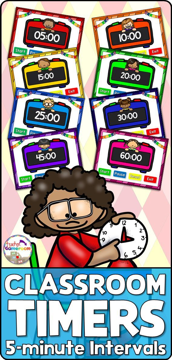 Back to School Classroom Timer Bundle.