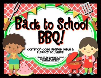 Back to School Barbecue {Common Core Aligned Activities}.