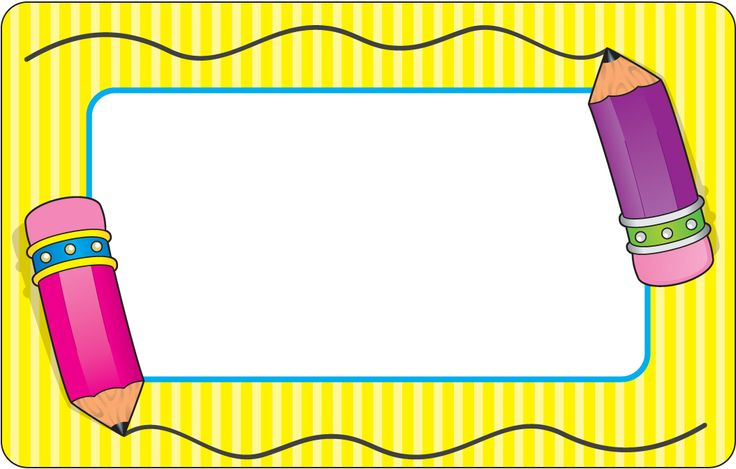back to school clipart borders and frames #2