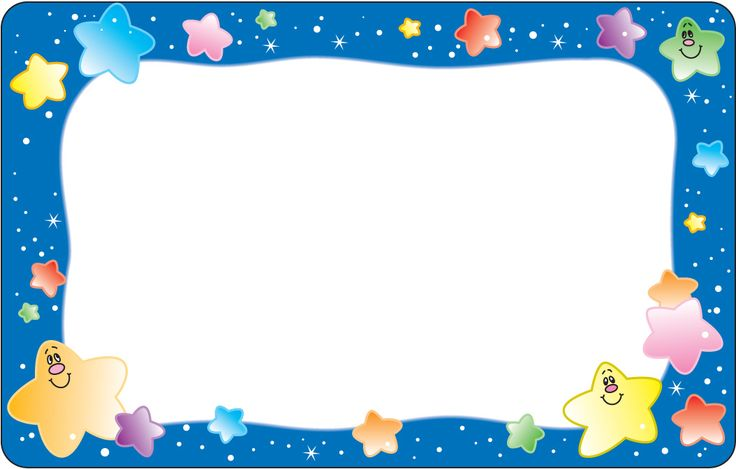Free Back to School Clipart Borders Image.