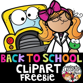 Back to School Clipart Freebie {Creating4 the Classroom}.