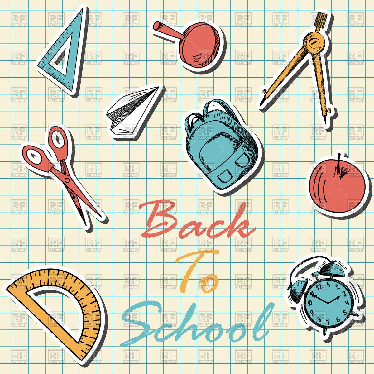 School Clipart Icon.