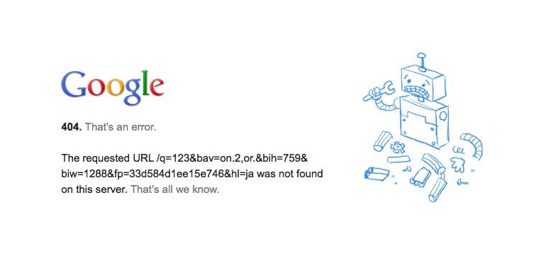 Red Rocket Blogger: Google 404 error.