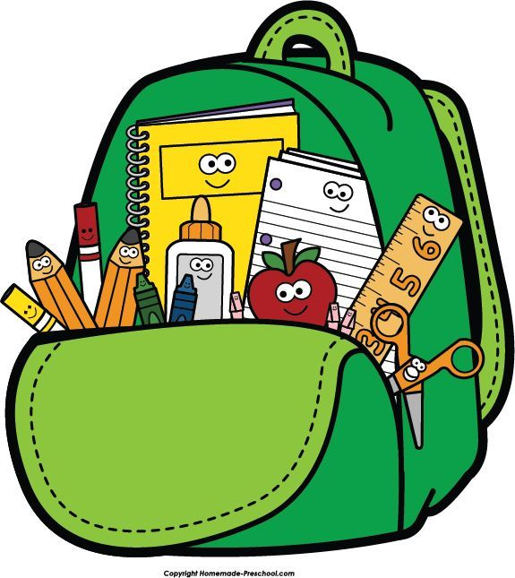 Free clipart school backpack 4 » Clipart Portal.