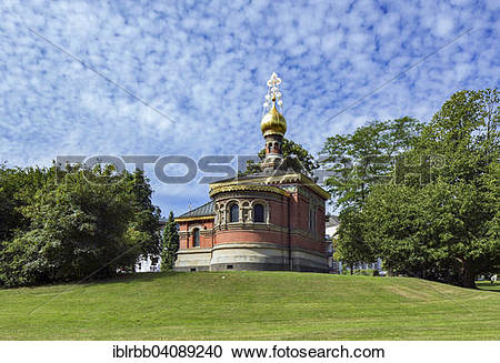 Stock Photography of Russian Orthodox Church of All Saints.