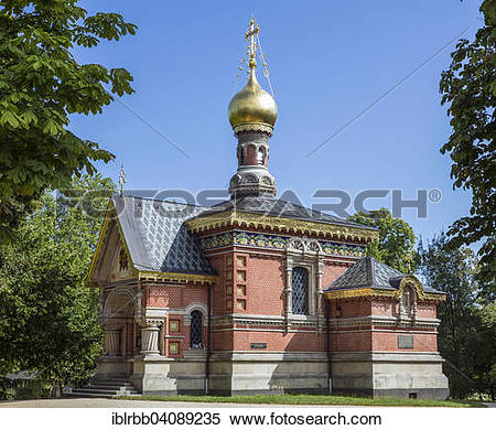Stock Image of Russian Orthodox Church of All Saints, Russian.