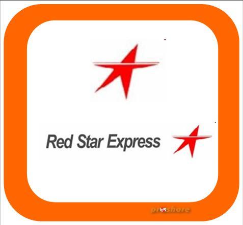 Red Star Express inaugurates three logistics strategies.