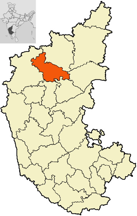 Bagalkot (district).