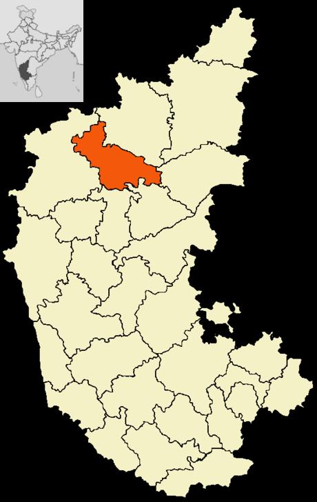 Bagalkot (district).