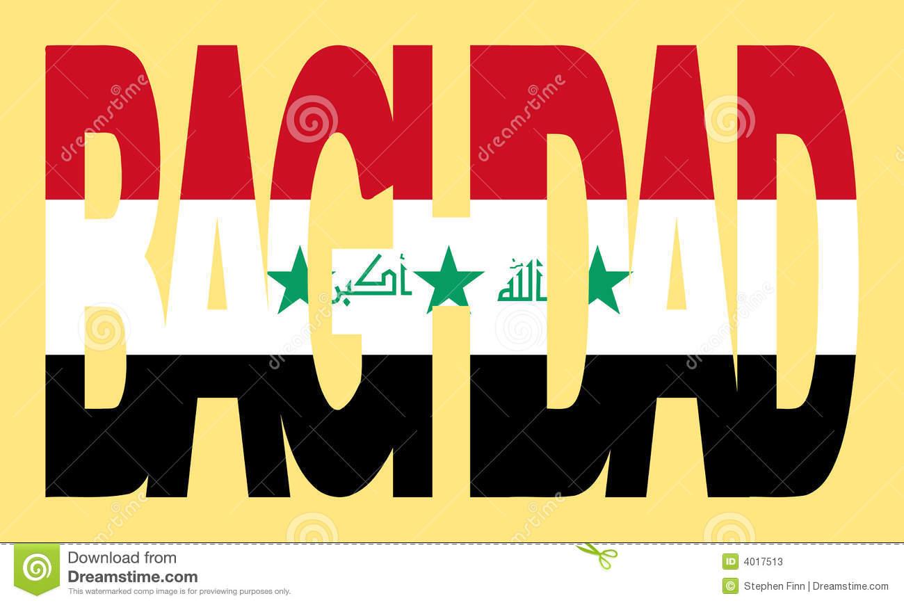 Baghdad Flag Clipart.