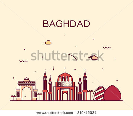 Baghdad Stock Images, Royalty.