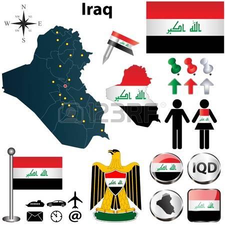 Baghdad Flag Stock Photos Images. Royalty Free Baghdad Flag Images.