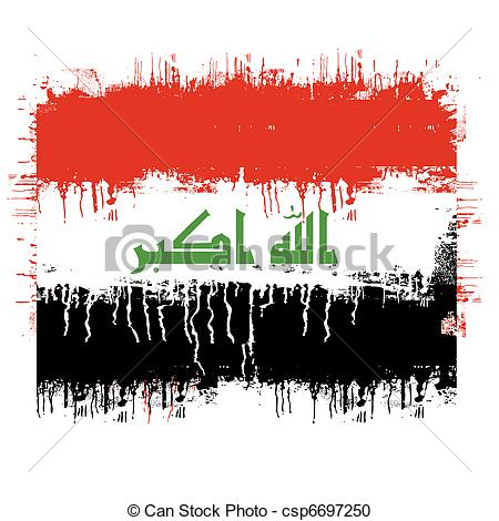 Baghdad Illustrations and Clipart. 515 Baghdad royalty free.
