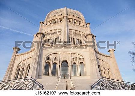 Picture of Bahá'í House of Worship k15162107.