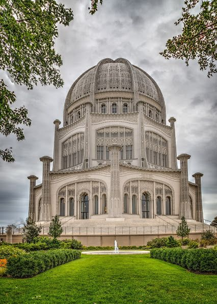 1000+ images about Love of Baha'i on Pinterest.