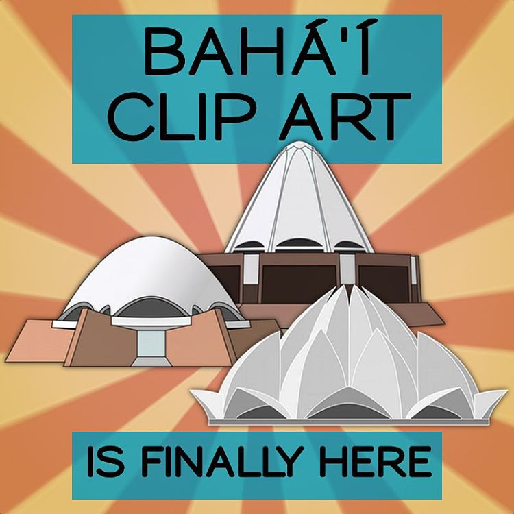 Baha'i clipart!! When I searched for Baha'i clipart online, all I.