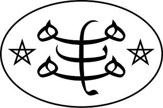 Baha'i Clip Art.