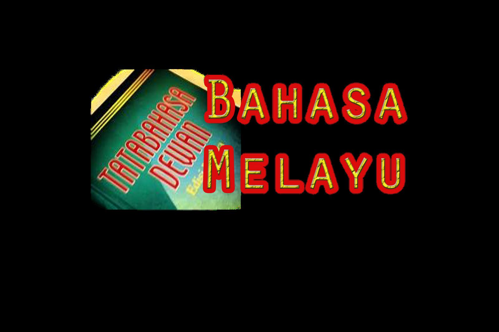 Falahiah: Apakah Definisi Ayat dalam Bahasa Melayu?.
