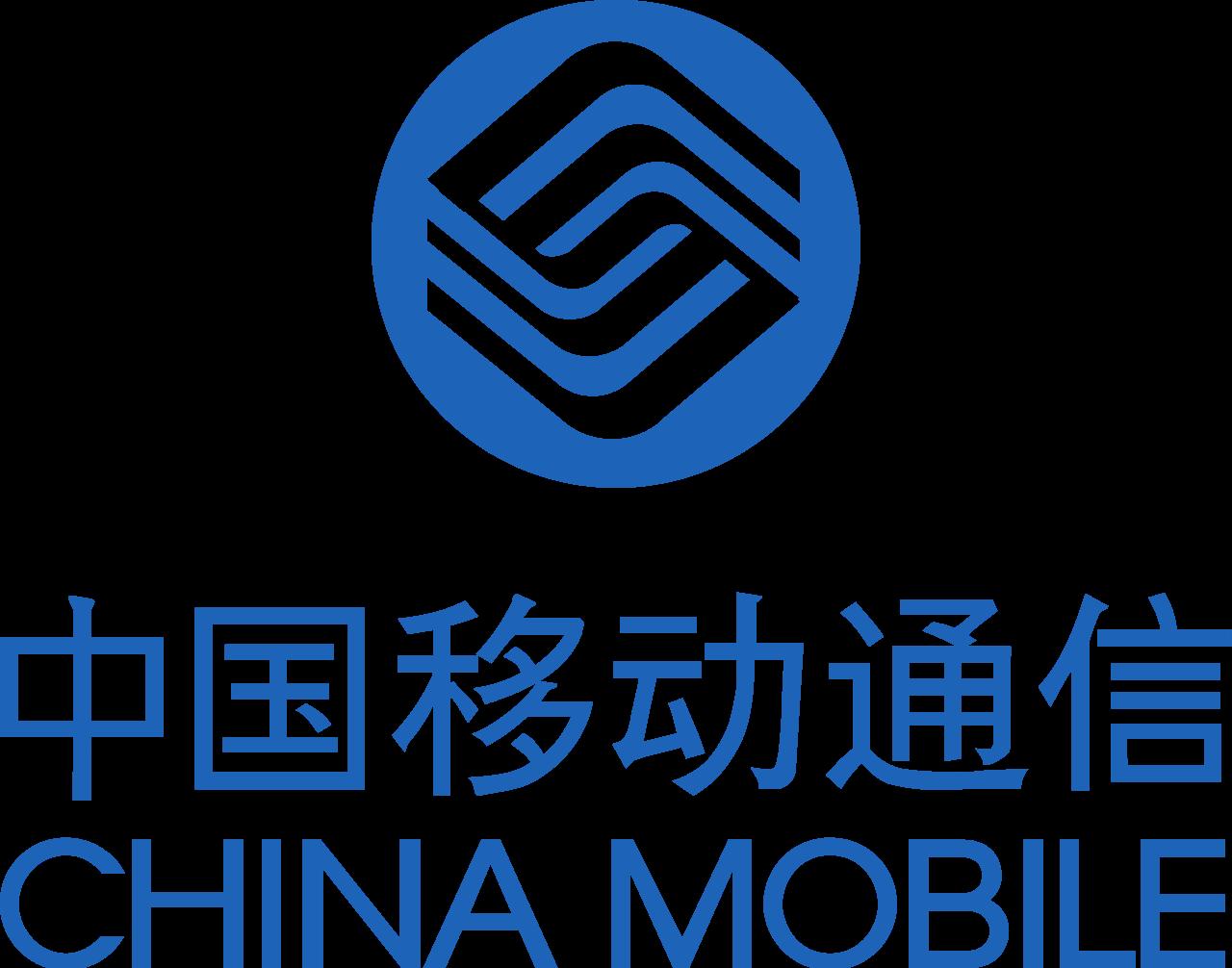 China Mobile Telecom Logo.