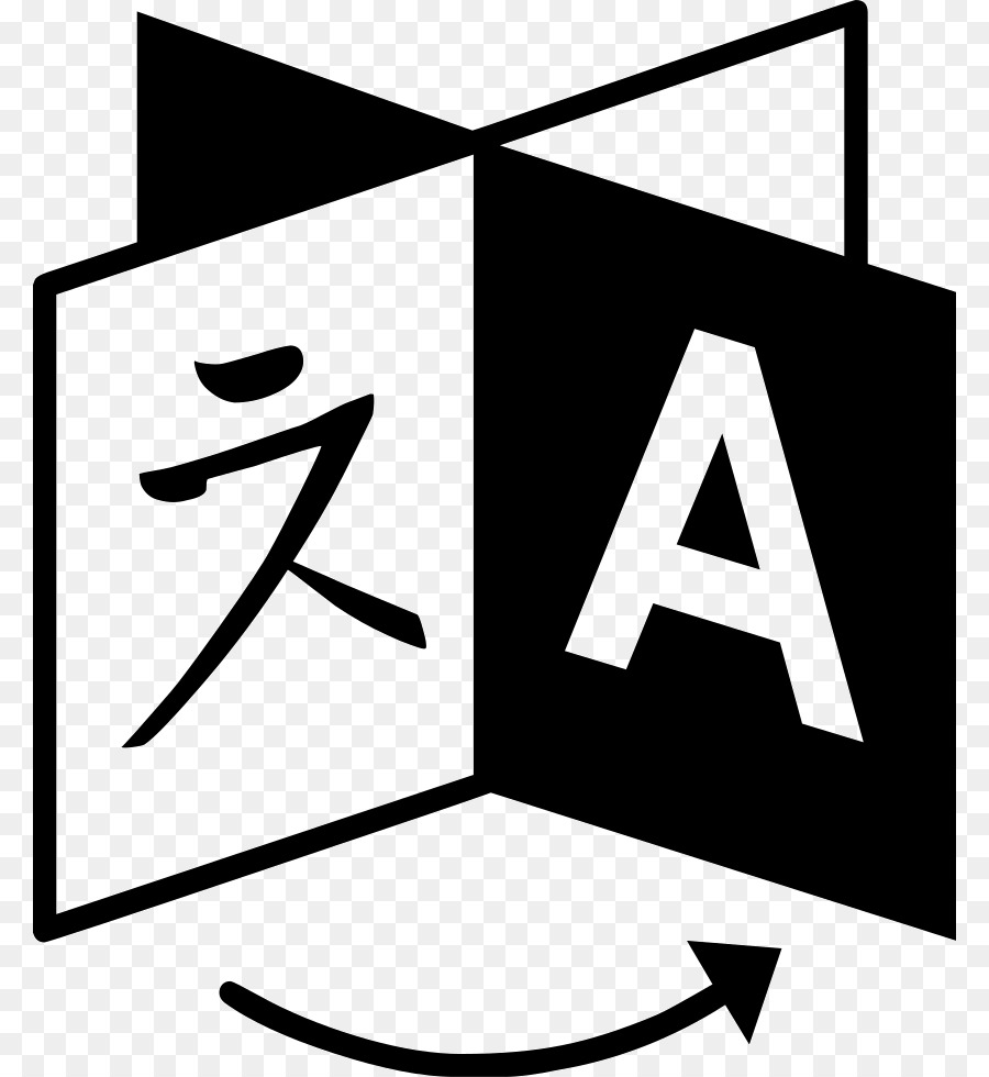 Graphic Design Icon png download.