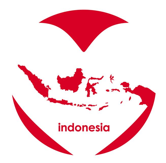 Bahasa indonesia png 4 » PNG Image.