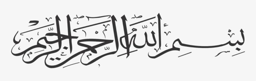 Bismillah Bahasa Arab Png.