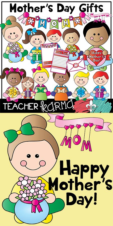 Mother's Day Gifts Clipart with Cute Kids.