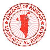 Bahrain Clipart Royalty Free. 780 bahrain clip art vector EPS.
