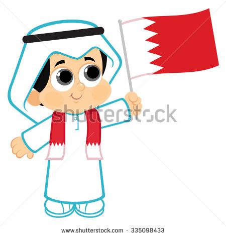 Bahrain Clipart.