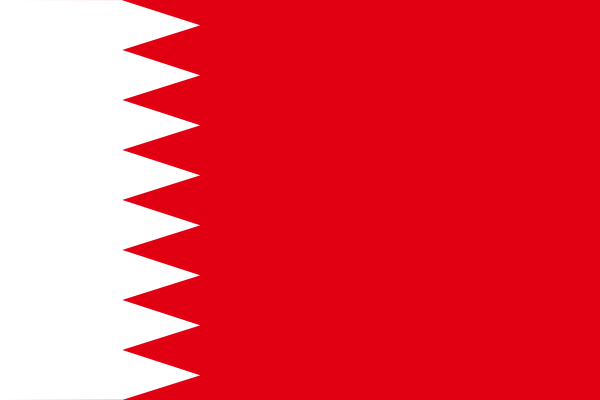Bahrain clip art Free Vector / 4Vector.