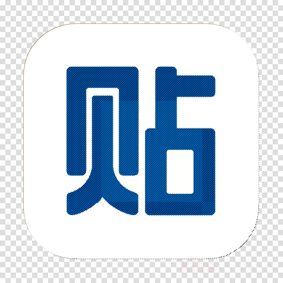 baidu icon china icon chinese icon clipart.