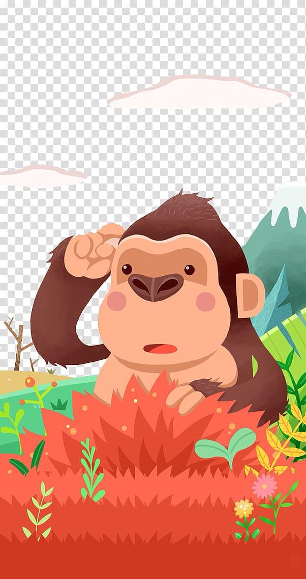 Orangutan Gorilla u864eu82f1u516cu56ed Baidu Wangpan.