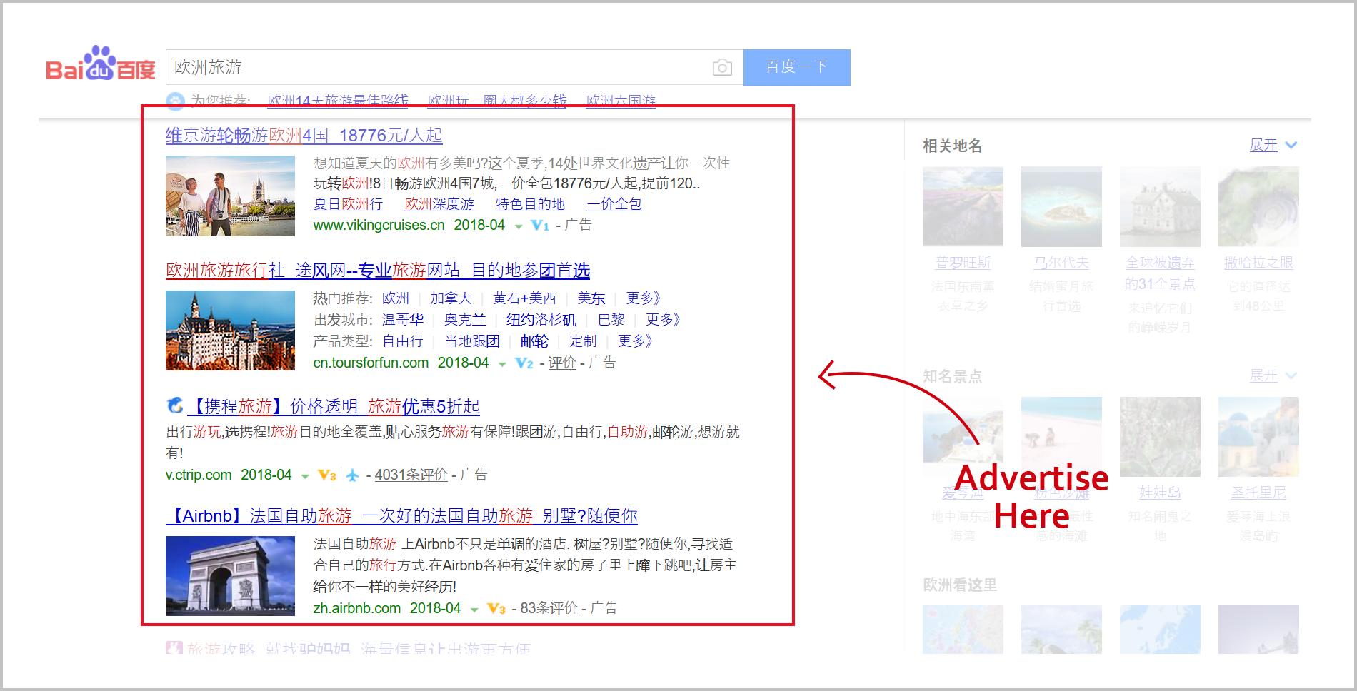 Baidu Advertising.