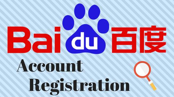 Register Baidu Account to Use Baidu Webmaster Tool for SEO.