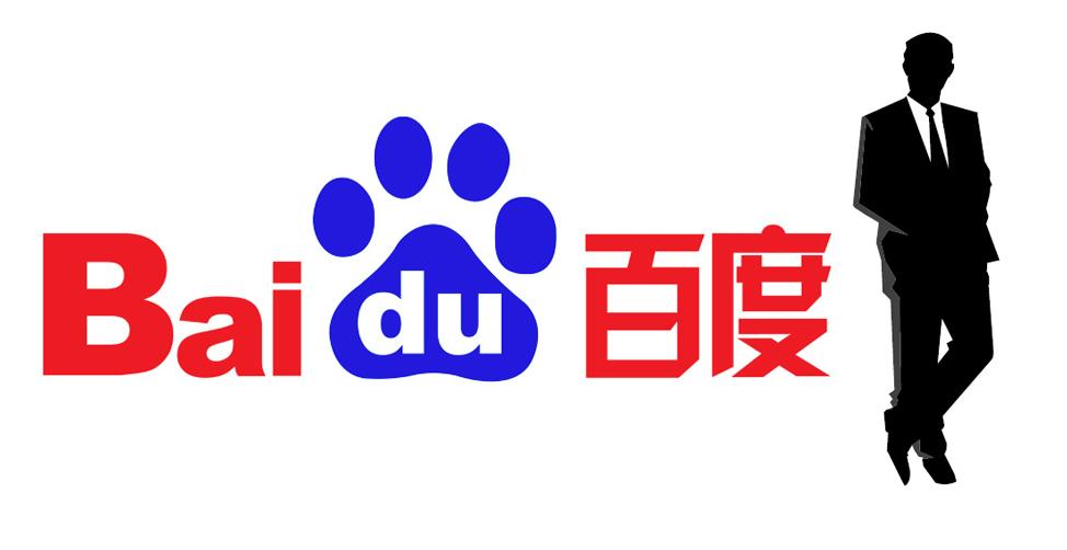 Wane of PPC on Baidu: SEO is coming!.