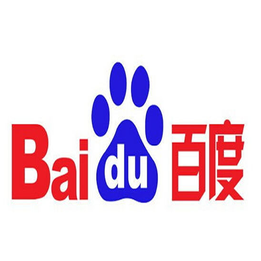 Baidu Logo PNG Transparent Baidu Logo.PNG Images..