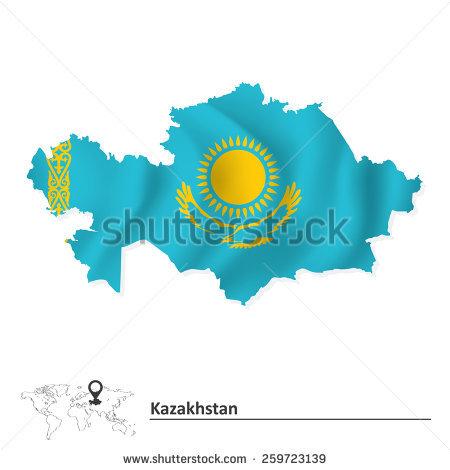 Baikonur Stock Vectors & Vector Clip Art.